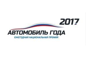 Лучшие автомобили 2017 года в прокате авто в Симферополе