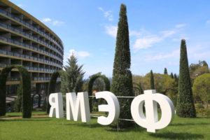ЯМЭФ и автопрокат в Крыму
